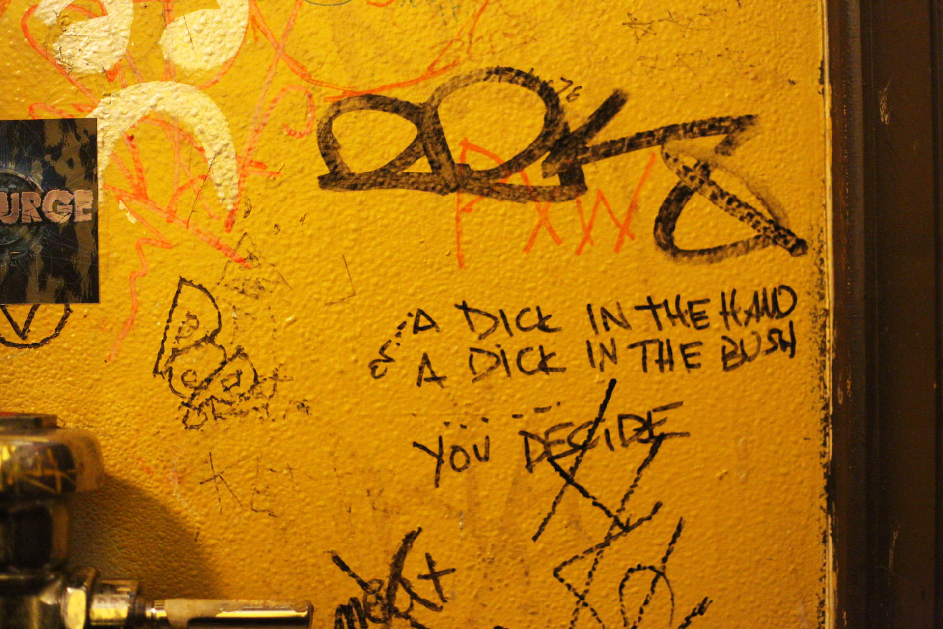 Words of Wisdom: Atlanta residents add their two cents to bathroom ...